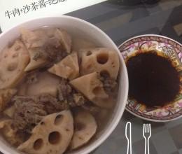 清炖牛肉莲藕汤