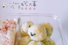 土豆泥海苔饭团