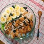 藜麦鸡胸肉沙拉
