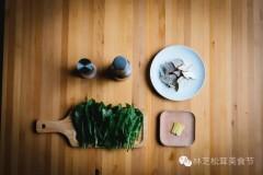 蒲公英炒松茸
