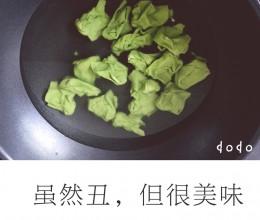 小馄饨(鲜肉)