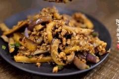 肉末茄子【菜谱来自微博@陛下开饭了 微信公众号:bixiakaifanle】