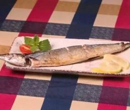 微波炉秋刀鱼