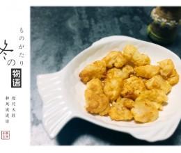 鱼米花(空气炸锅版)
