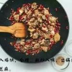 美味佳肴辣子鸡(简易版)