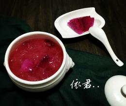 火龙果炖银耳
