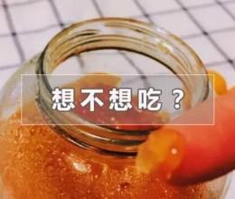 自制金桔酱