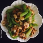 西芹海虾炒腰果