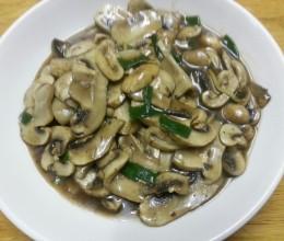 黑椒蠔油蘑菇
