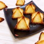 椰子金字塔餅乾