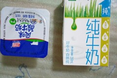 香喷喷酸奶