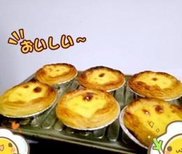 蛋挞(现有蛋挞皮版)