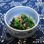 菠菜拌沙丁鱼