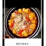 韩式肥牛锅