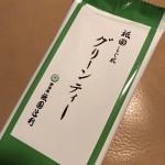 抹茶奶油卷