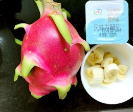 火龙果香蕉奶昔