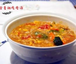 鲜蔬全麦辣疙瘩汤