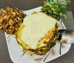 泰式芝士菠萝饭
