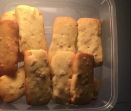 混合干果饼干