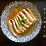 松茸云腿蒸豆腐