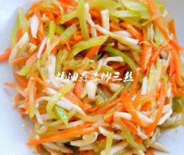 家常菜(蔬菜系列1)