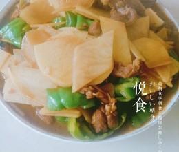 青椒土豆炒羊肉