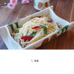 醋溜豆芽菜