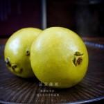菠菜汁蔓越莓馒头
