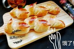 玉米油椰蓉面包