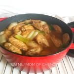 焖锅鸡翅——Staub铸铁锅