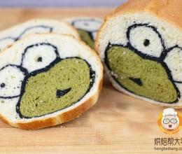 青蛙炫心面包