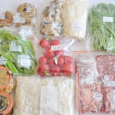 【炊烟食堂】迅速变出一整套便当的超实用食材收纳大法!