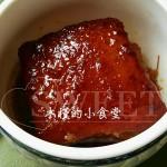 东坡肉-家庭简易版
