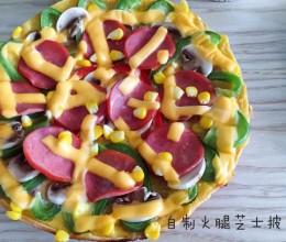 自制火腿芝士披萨