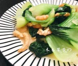 清纯软糯小青菜
