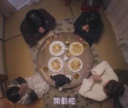 创意4味煎饺【只要有北斋和饭.】