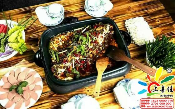 纸上烤鱼的做法和吃法【图文】