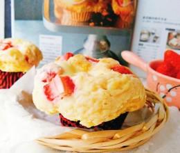 草莓🍓软奶酪玛芬