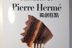 pierrr herme全蛋海绵蛋糕