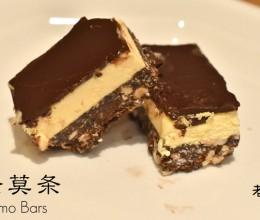 加拿大最著名的甜品Nanaimo Bar