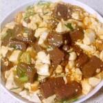 鸳鸯豆腐 by wqy