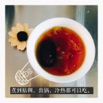 红枣百合银耳甜汤
