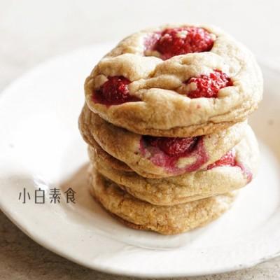 vegan爆浆莓果柠檬大cookie