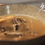 火遍韩国的人参鸡汤
