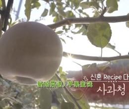 新婚日记-苹果蜜饯