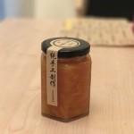 百香果蜂蜜柠檬柚子茶