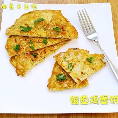 银鱼鸡蛋饼