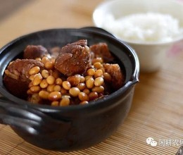 蹄髈黄豆煲