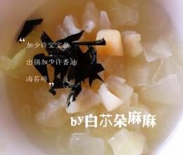 宝宝辅食:冬瓜鲜贝蔬菜面疙瘩